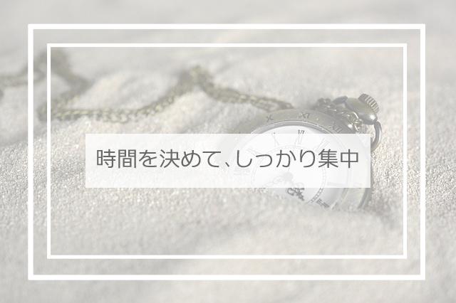 f:id:miya-lapine:20201016122453j:plain