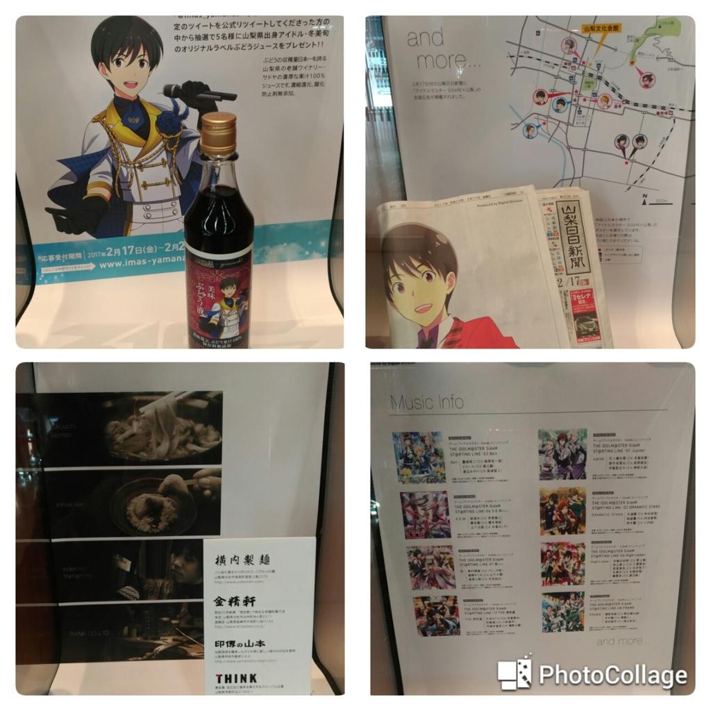 f:id:miya-rie:20170227013350j:plain