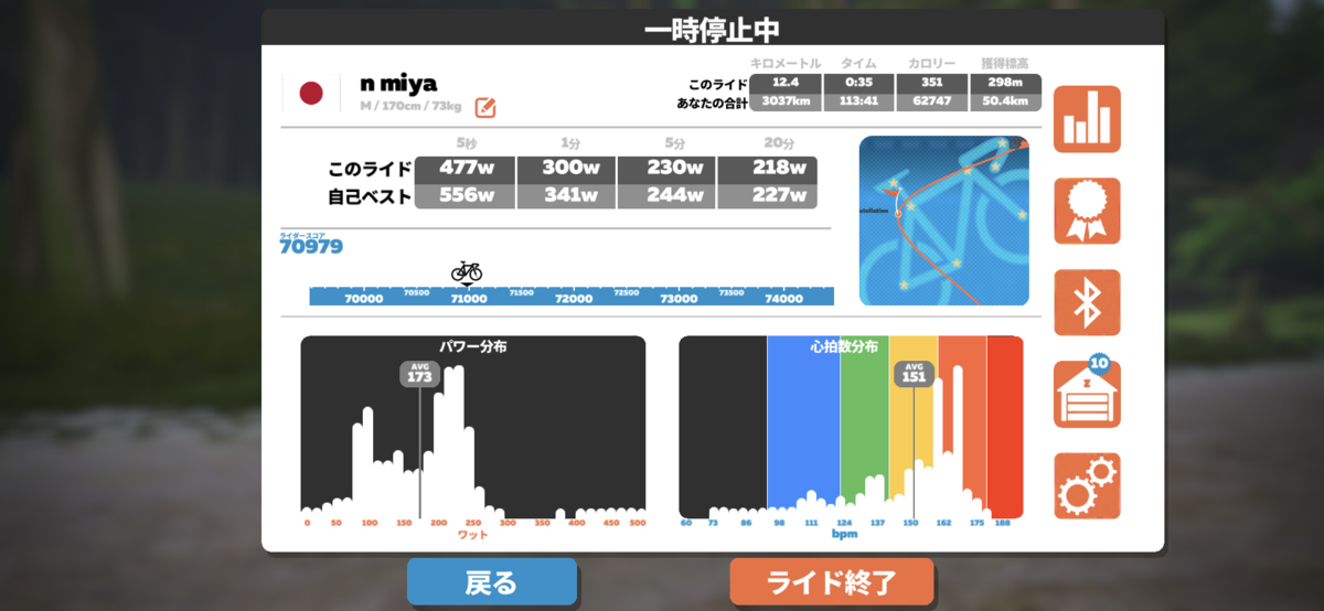 f:id:miya1107:20210514221015p:plain