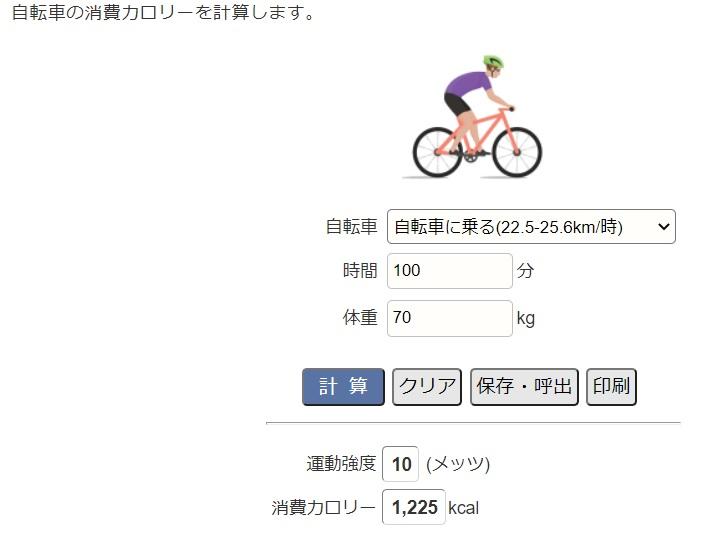 f:id:miya1107:20211023165046j:plain