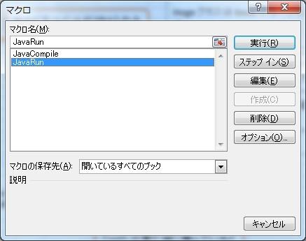 f:id:miya2000:20111221231559j:image