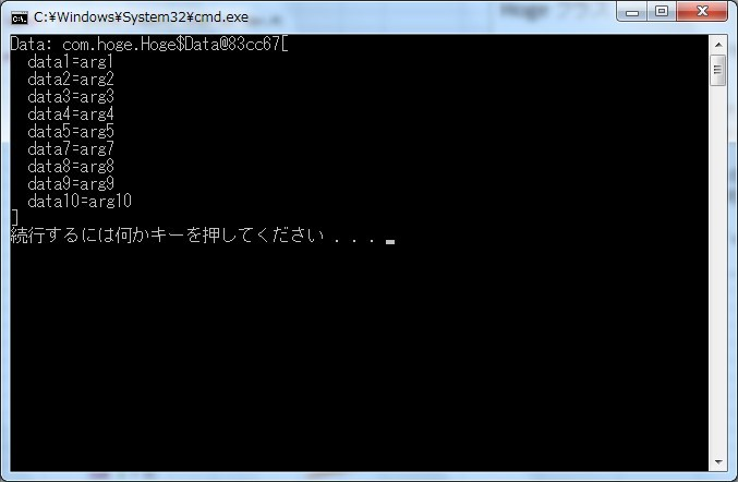 f:id:miya2000:20111221231600j:image