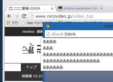 20140121210040
