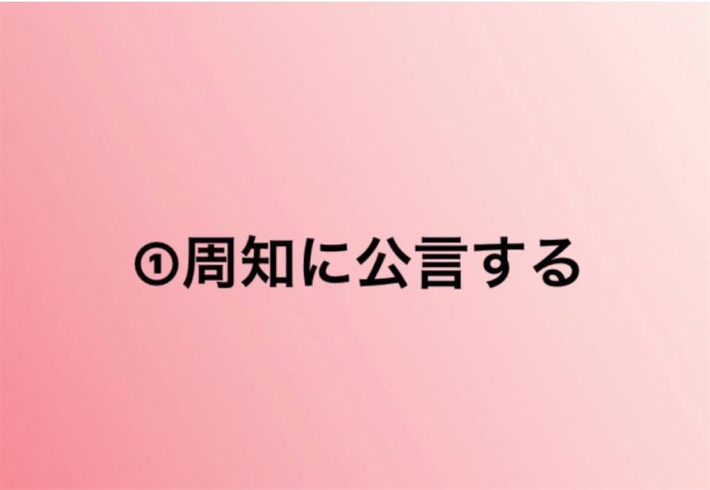 f:id:miya6saku5:20181026000010j:image