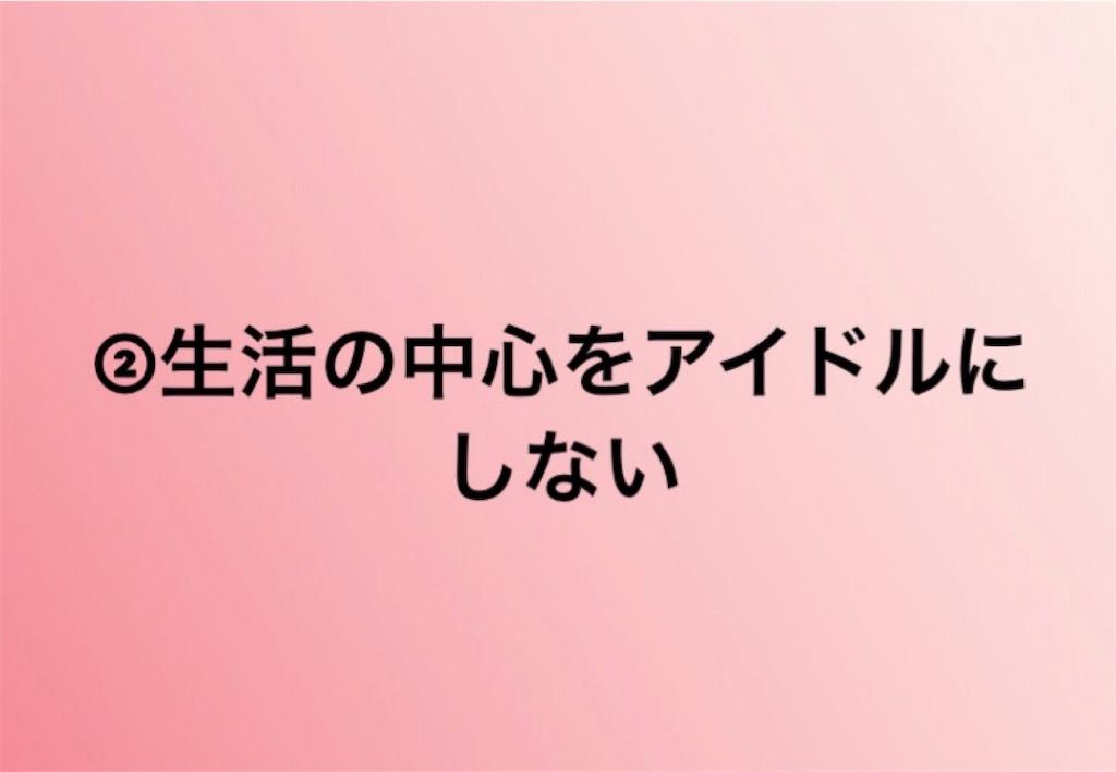 f:id:miya6saku5:20181026000026j:image