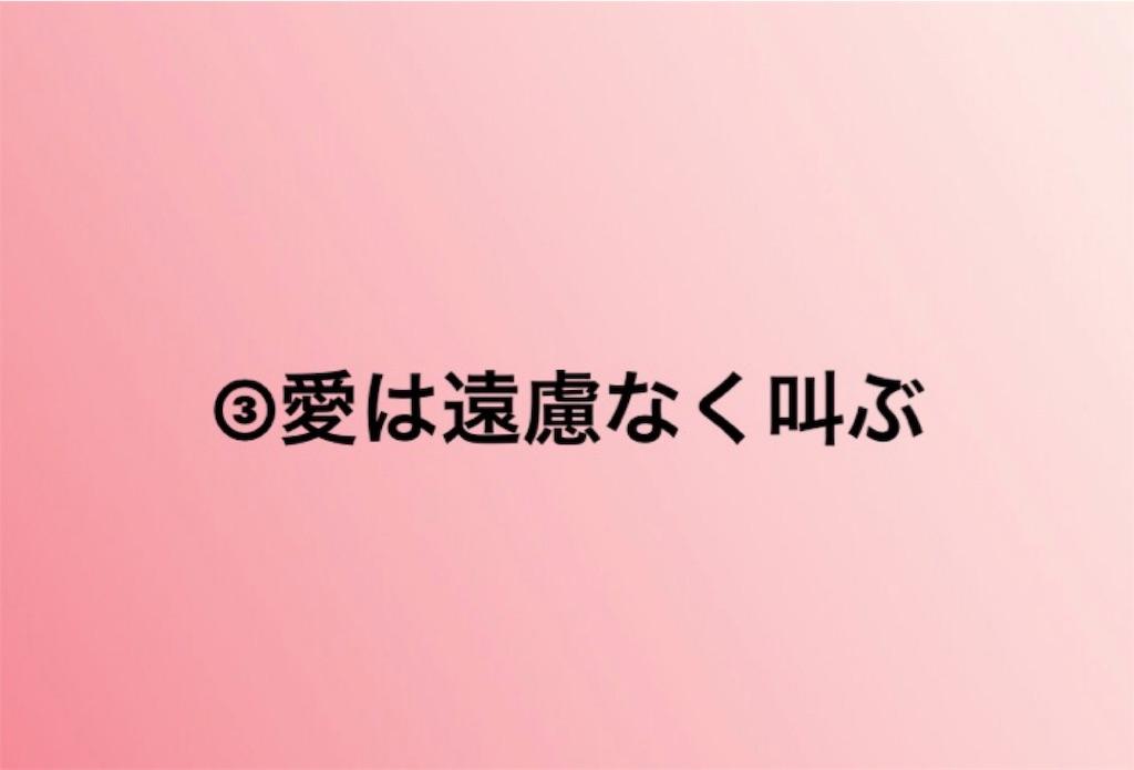 f:id:miya6saku5:20181026103056j:image