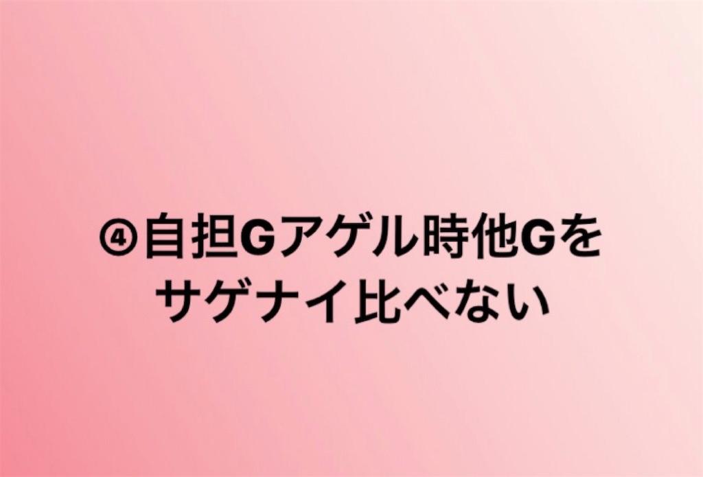 f:id:miya6saku5:20181026103616j:image
