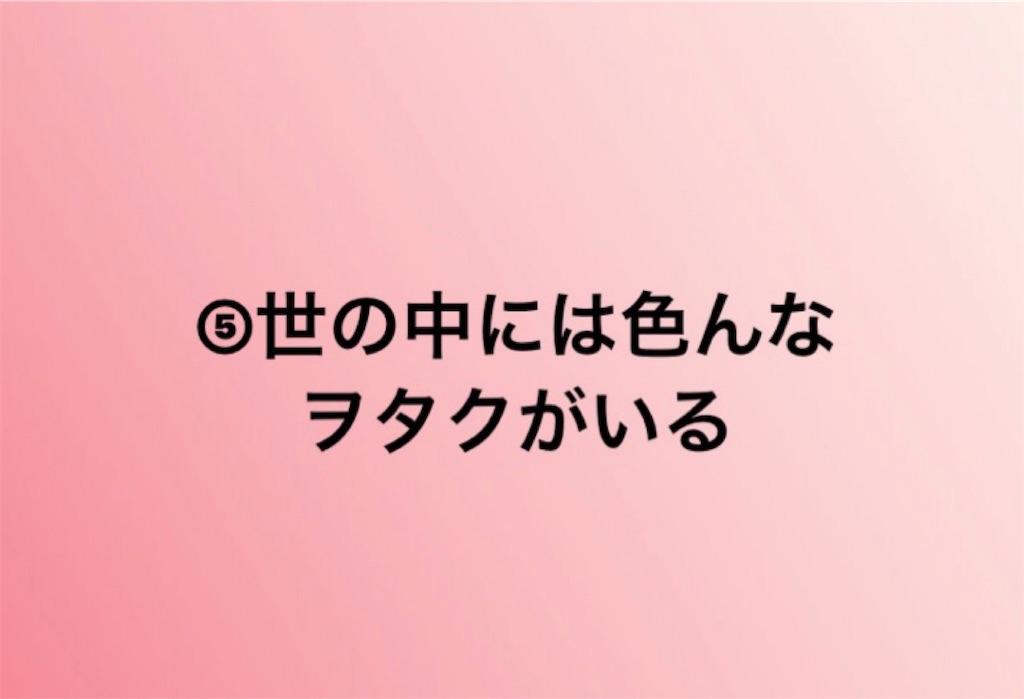 f:id:miya6saku5:20181026115921j:image