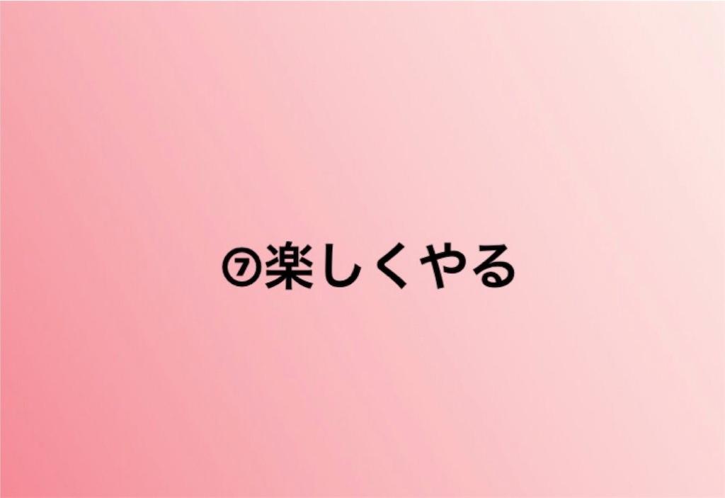 f:id:miya6saku5:20181026154709j:image