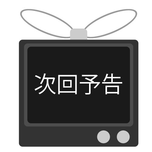 f:id:miyaBI:20211001105431j:plain