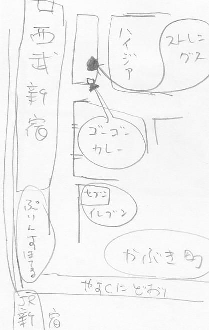 f:id:miya_ma:20160811004048j:plain