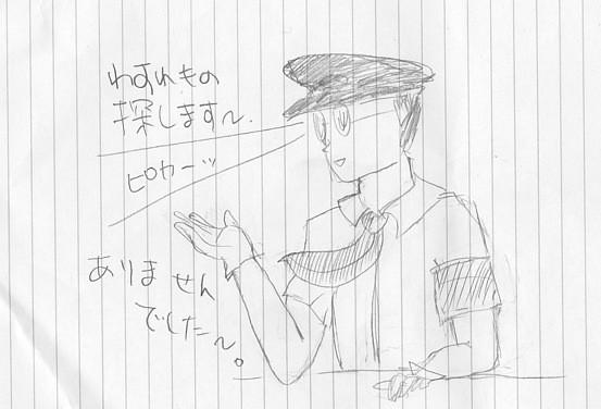 f:id:miya_ma:20160911235749j:plain