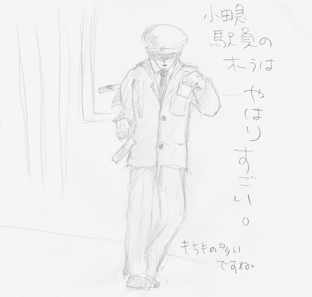f:id:miya_ma:20160922013031j:plain