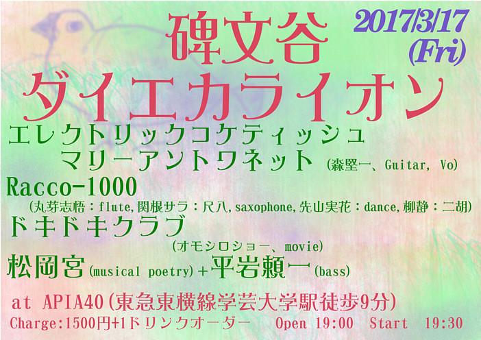 f:id:miya_ma:20170203090505j:plain
