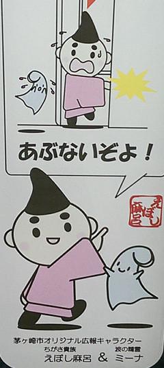 f:id:miya_ma:20170209235636j:plain