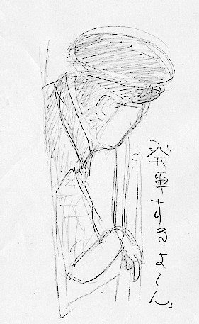 f:id:miya_ma:20170628134359j:plain