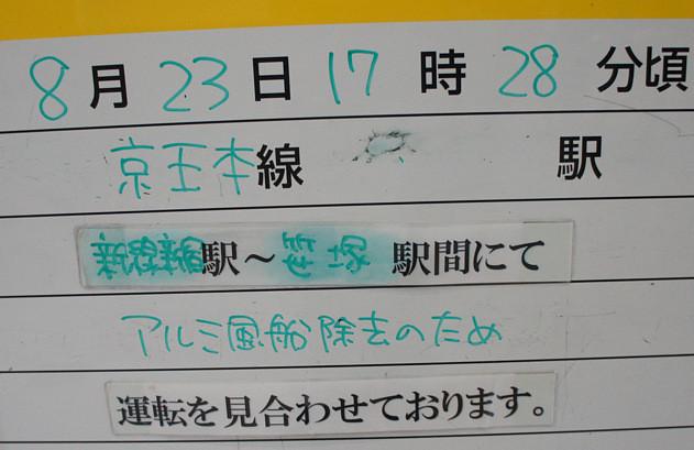 f:id:miya_ma:20170823202435j:plain