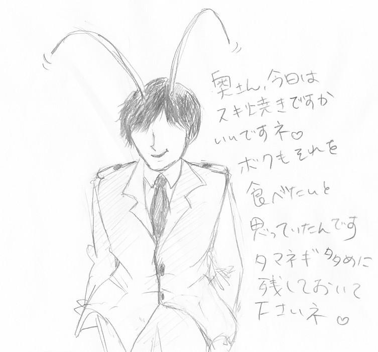 f:id:miya_ma:20170912092112j:plain
