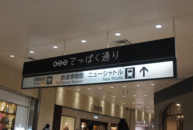 f:id:miya_ma:20171216191426j:plain
