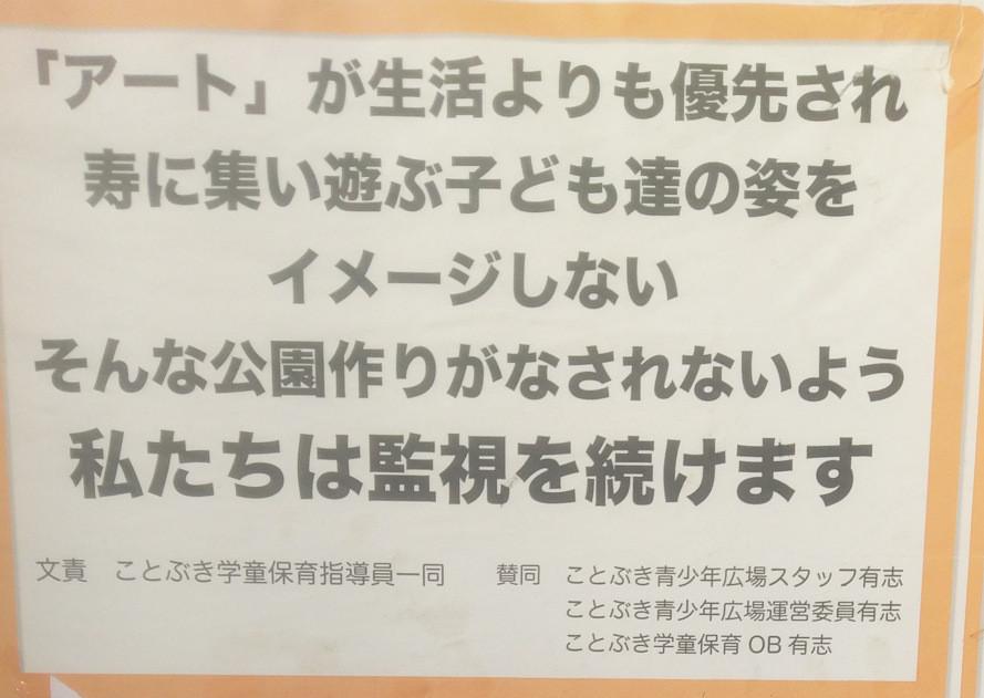 f:id:miya_ma:20180108003536j:plain
