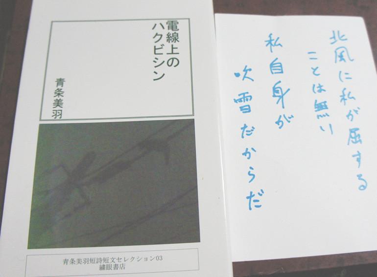 f:id:miya_ma:20180206232541j:plain