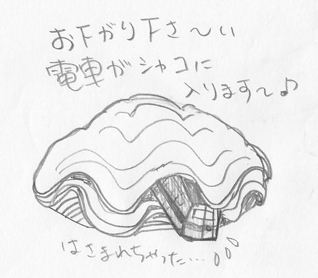 f:id:miya_ma:20180628204857j:plain