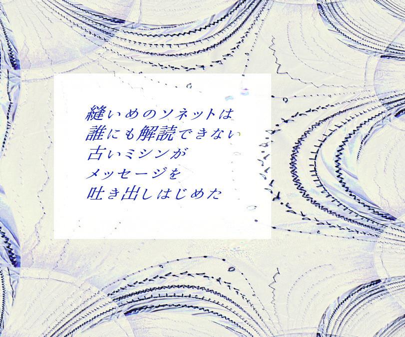 f:id:miya_ma:20180831234045j:plain
