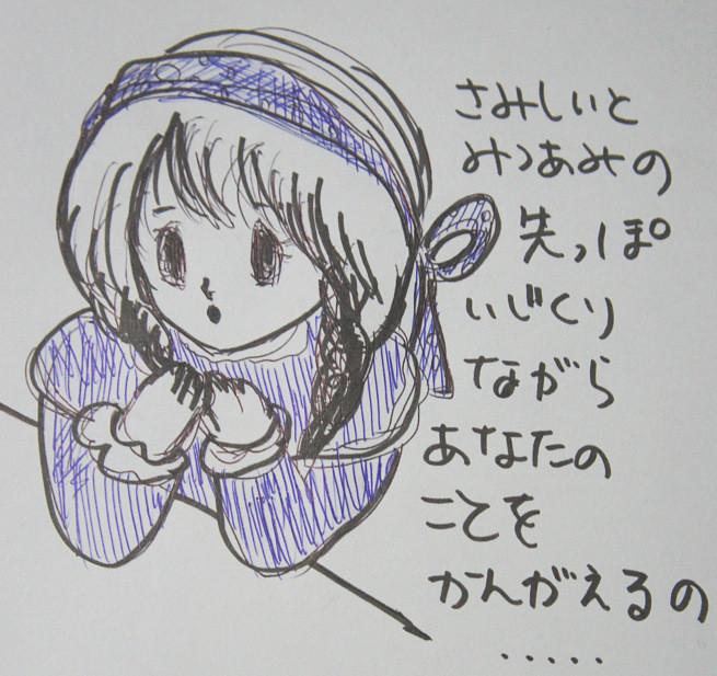 f:id:miya_ma:20181115104932j:plain