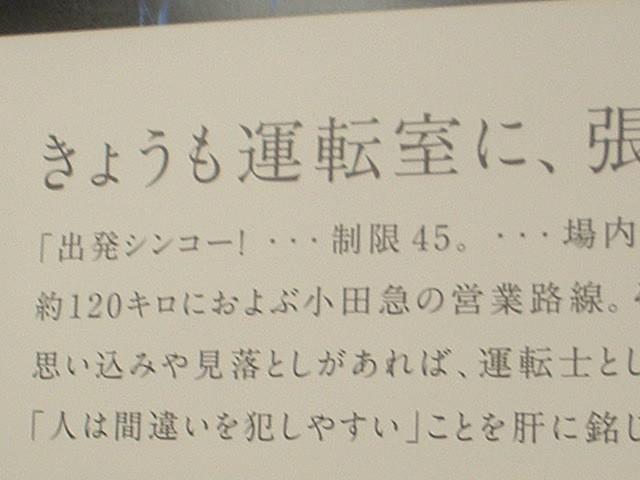 f:id:miya_ma:20181121100020j:plain