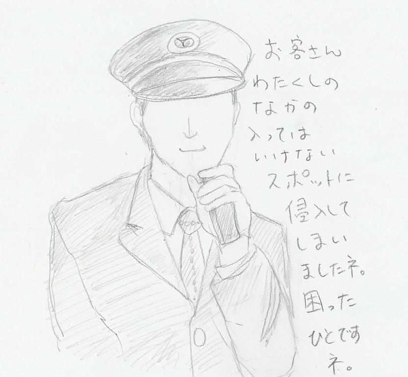 f:id:miya_ma:20190403205845j:plain