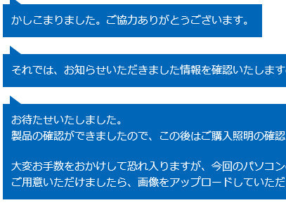 f:id:miya_ma:20190807004200j:plain