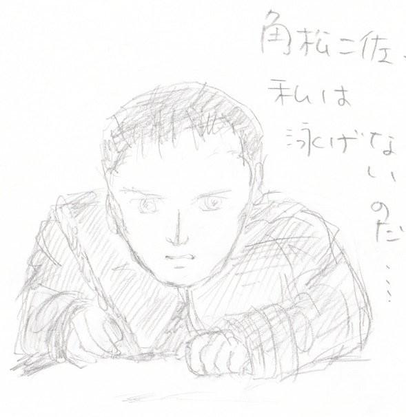 f:id:miya_ma:20190827104919j:plain