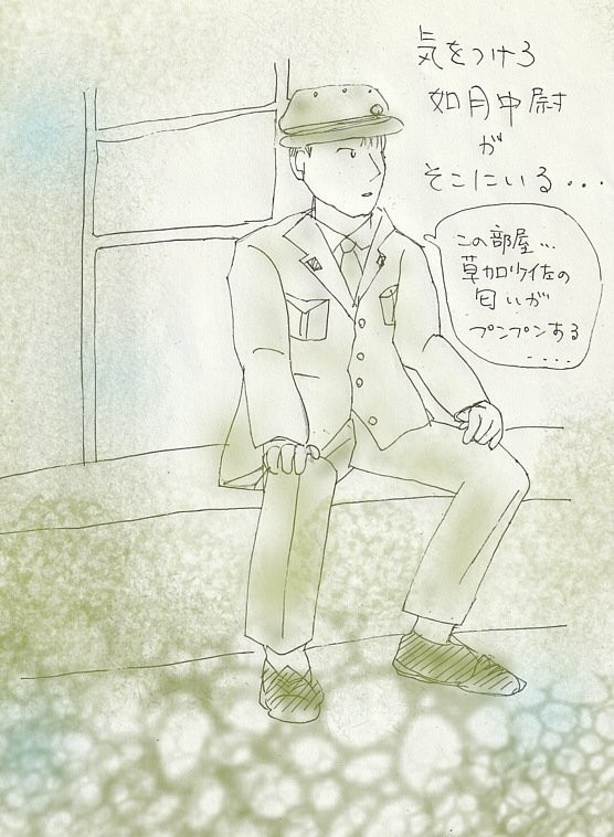 f:id:miya_ma:20190830003057j:plain