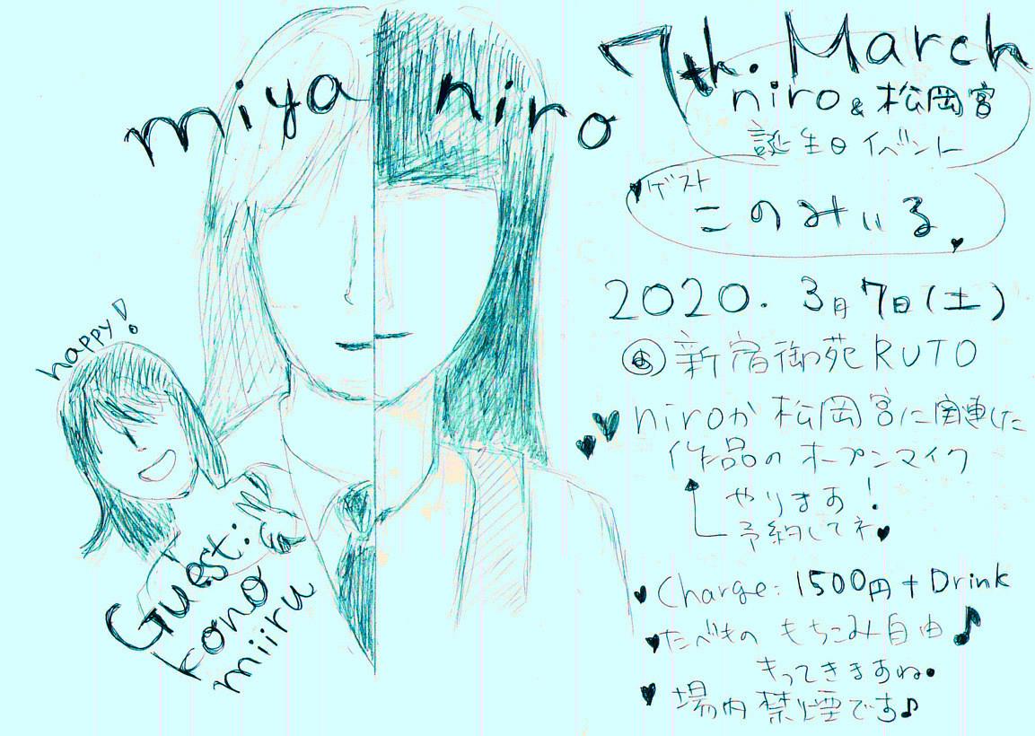 f:id:miya_ma:20191229104641j:plain
