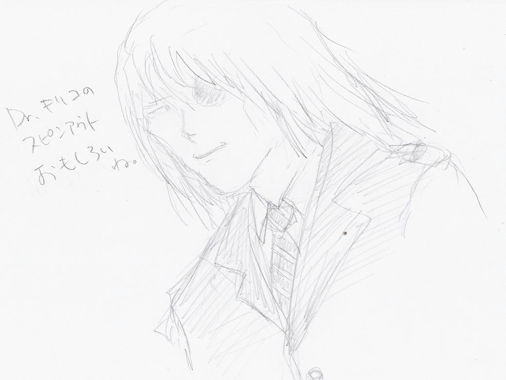 f:id:miya_ma:20200208003951j:plain