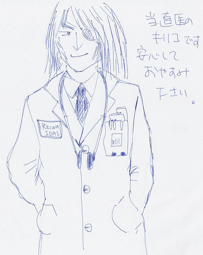 f:id:miya_ma:20200210092129j:plain