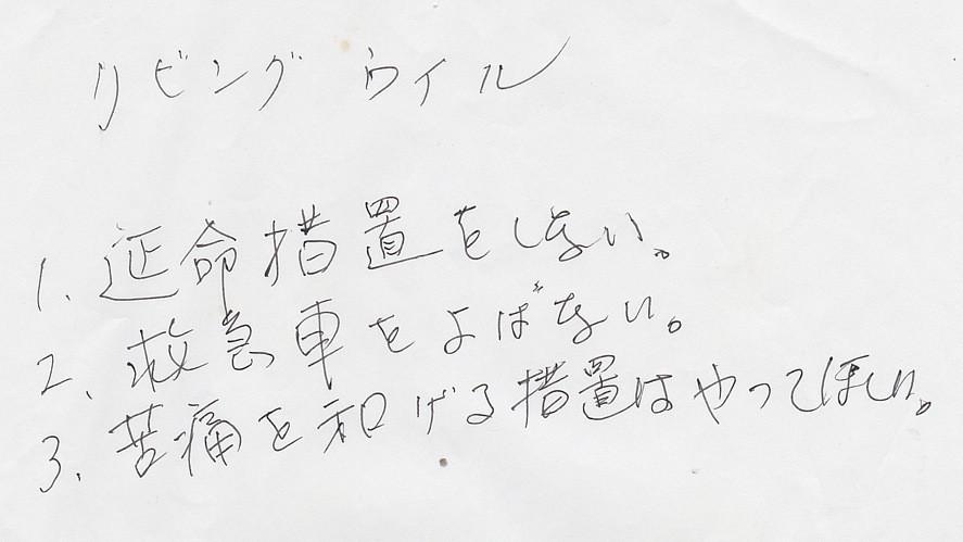 f:id:miya_ma:20200210100429j:plain