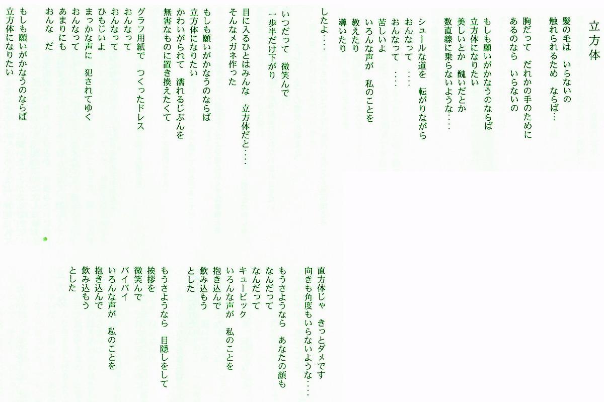 f:id:miya_ma:20200212215706j:plain