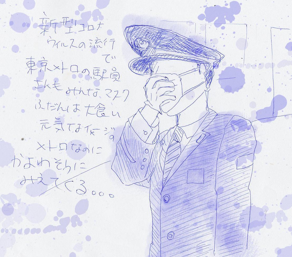 f:id:miya_ma:20200218103839j:plain