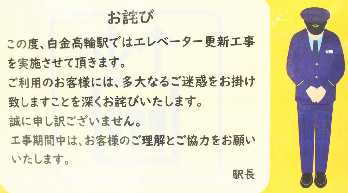 f:id:miya_ma:20200302021434j:plain