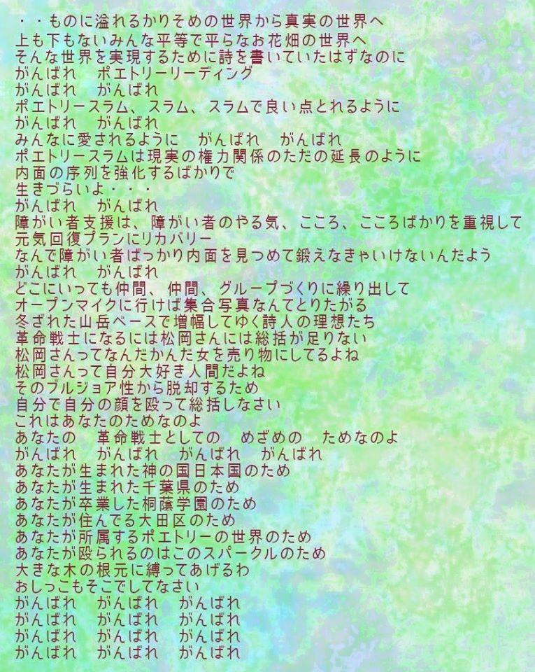 f:id:miya_ma:20200308140544j:plain