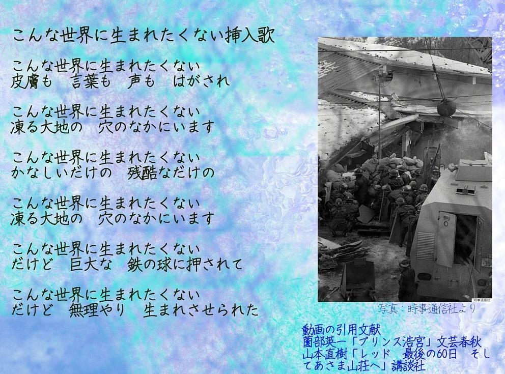 f:id:miya_ma:20200308140706j:plain