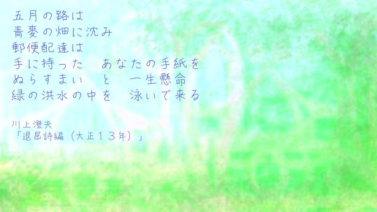 f:id:miya_ma:20200314233641j:plain