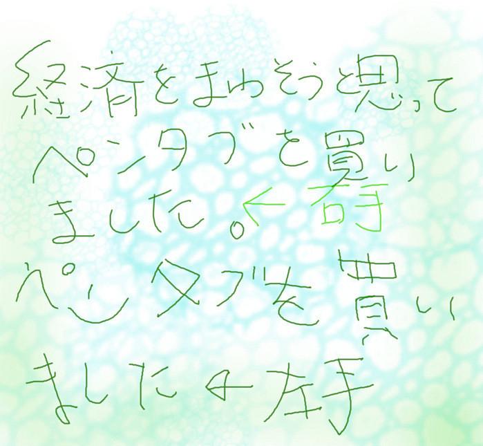 f:id:miya_ma:20200316215156j:plain
