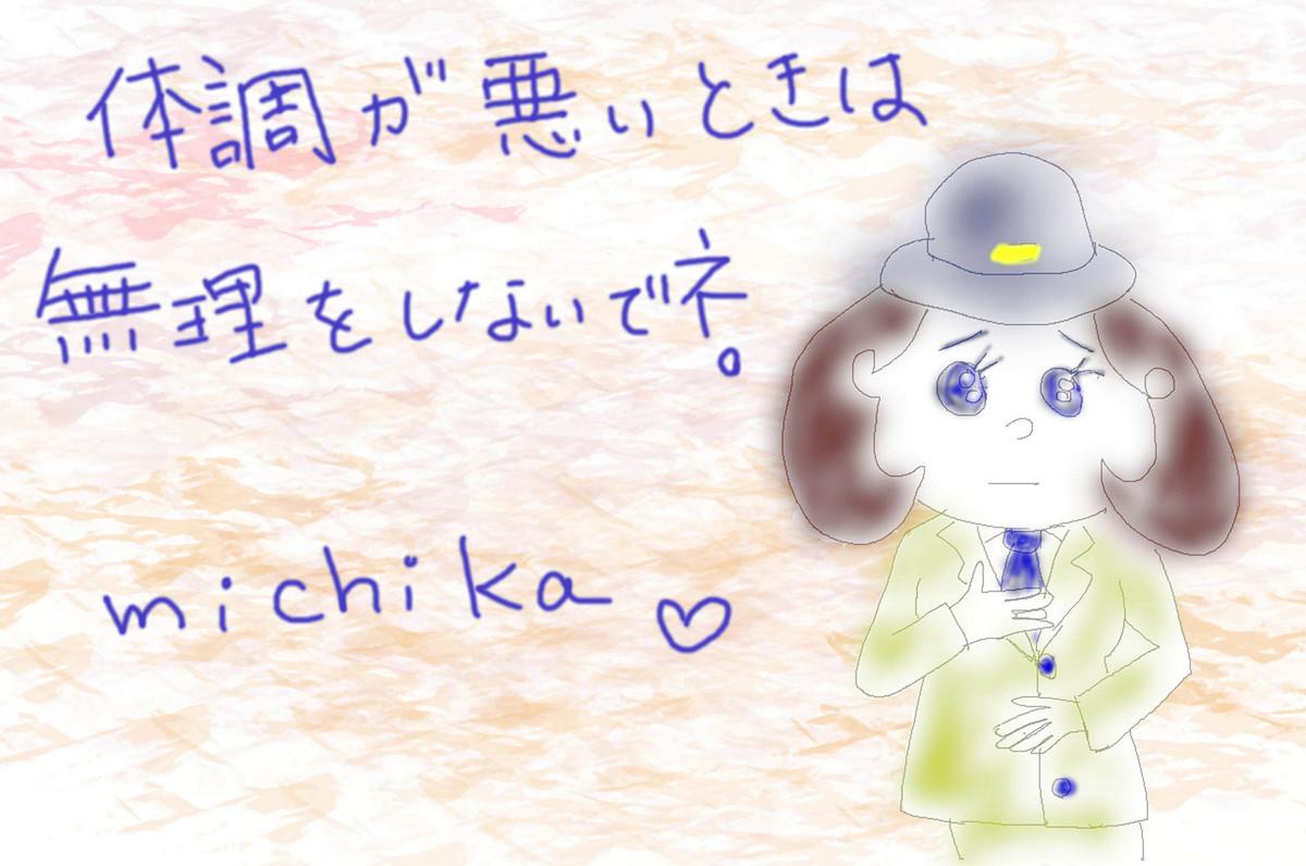 f:id:miya_ma:20200321221136j:plain