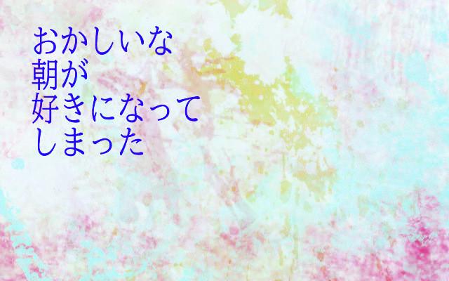 f:id:miya_ma:20200428132042j:plain