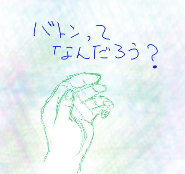 f:id:miya_ma:20200428140658j:plain