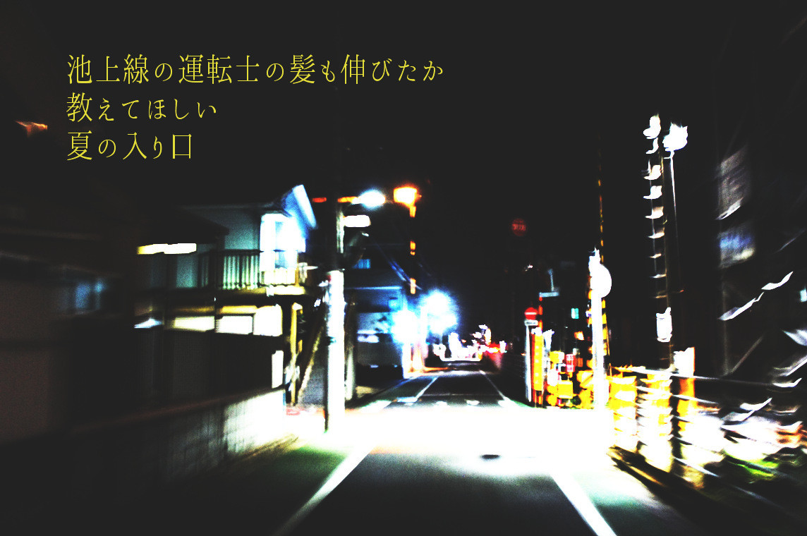 f:id:miya_ma:20200504214422j:plain