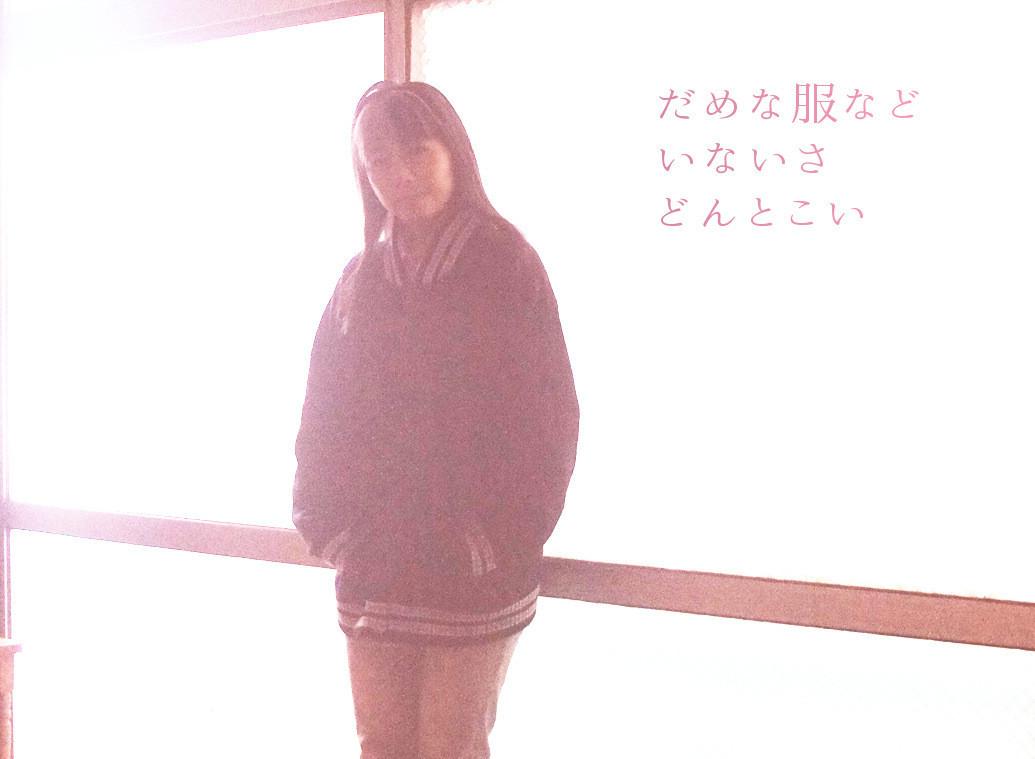 f:id:miya_ma:20200508233713j:plain