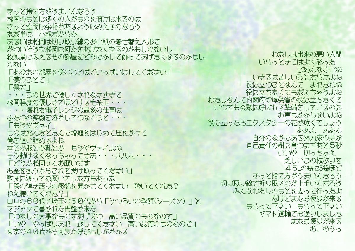 f:id:miya_ma:20200531233237j:plain